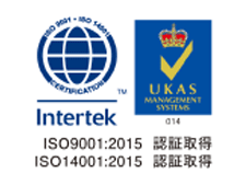 ISO認証取得/ISO  9001:2015,ISO  14001:2015